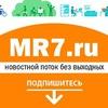 Новости Петербурга сегодня онлайн MR7.ru
