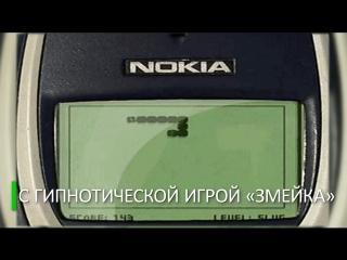Nokia 3310 снова появится в продаже