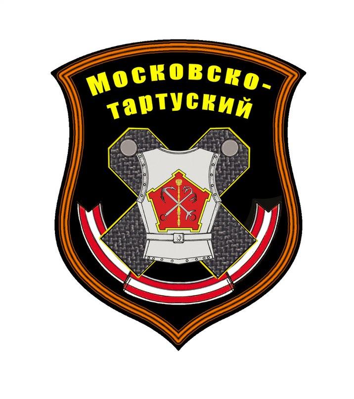 Alexey Zaharov | Щекино