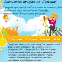Программа по фгос в детском саду по музыкальному воспитанию