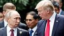 Трамп отменил встречу с Путиным из за конфликта в Керченском проливе