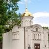 Часовня свт. Николая Чудотворца (г. Ораниенбаум)