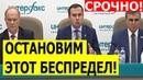 Собираем подписи, и к Путину! КПРФ готовят РЕФЕРЕНДУМ из-за повышения ПЕНСИОННОГО возраста в РФ!!