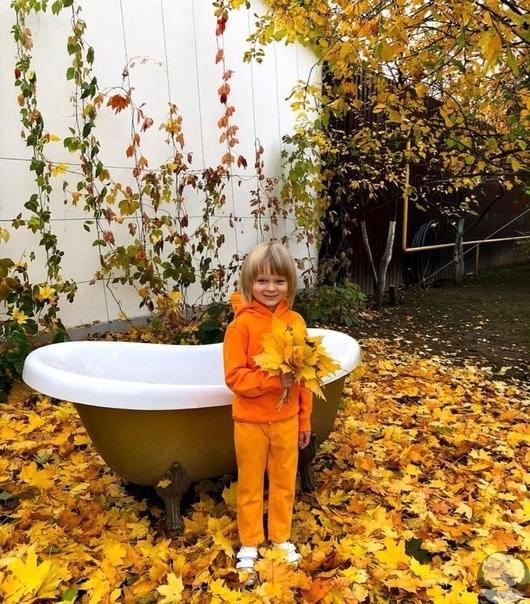 Ванная в саду