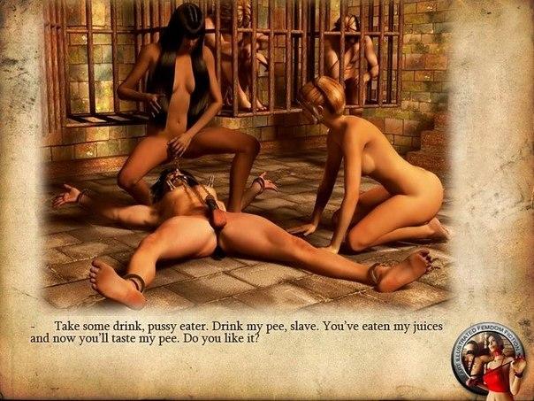 Порно фото бесплатно молодые парни