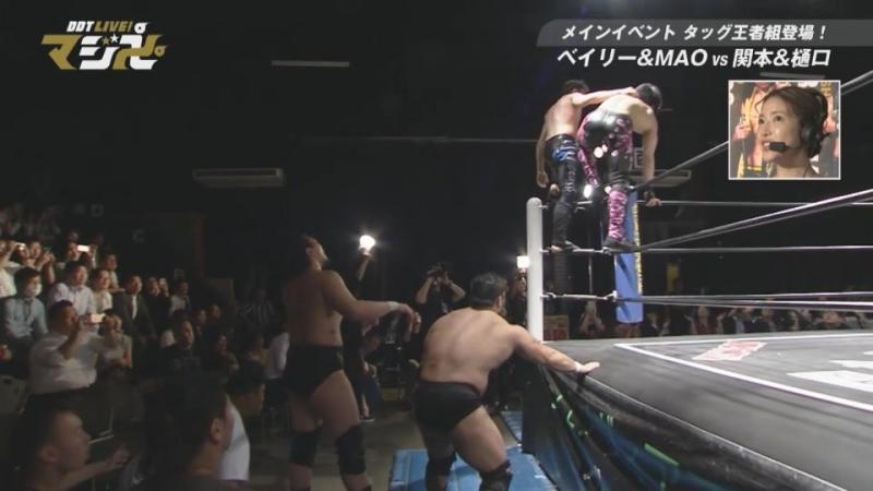 Mike Bailey, MAO vs. Daisuke Sekimoto, Kazusada Higuchi (DDT Live! Maji Manji 5)