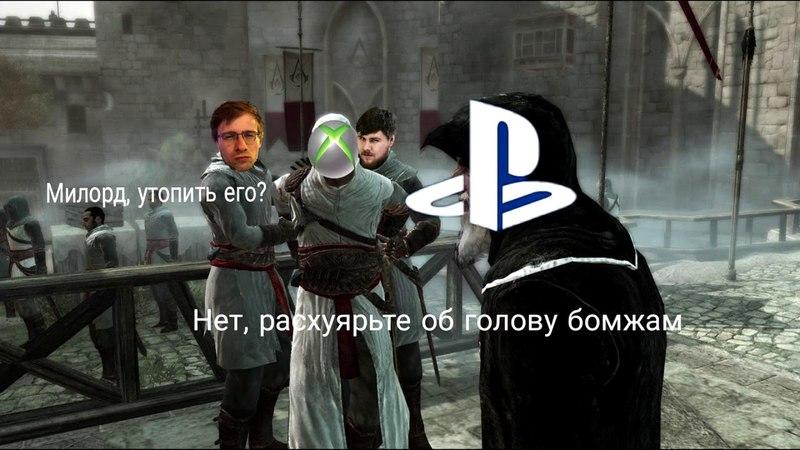 Лучшие Мемы Недели 1