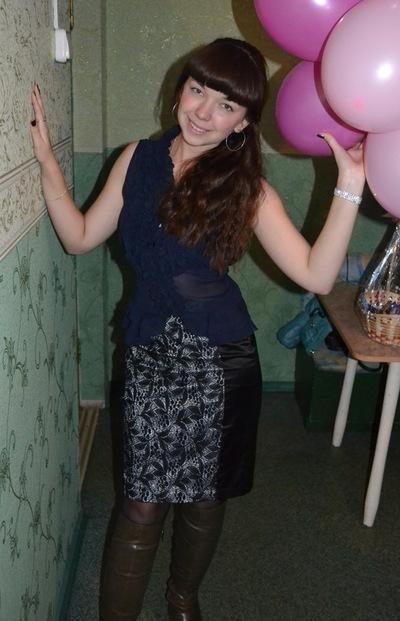Катюша Магрицкая, 30 ноября , Залари, id59923623