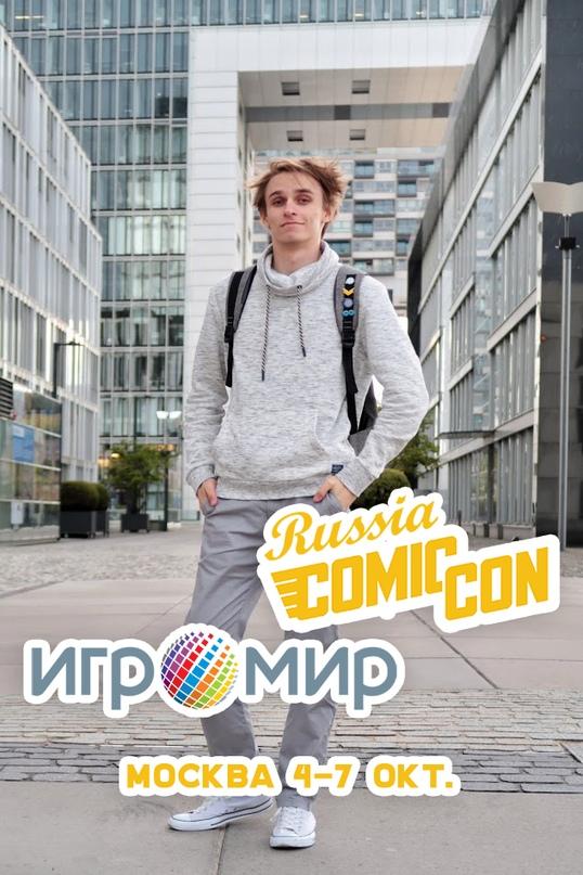 Станислав Марамыгин |