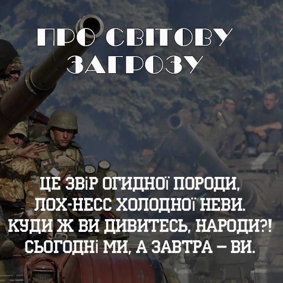 ОБСЕ зафиксировала 620 взрывов взрывов на Донбассе 22 марта - Цензор.НЕТ 8899