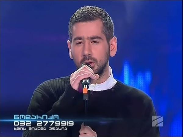 მხოლოდ ქართული 2019 ნოდარიკო ხუციშვილი - ცვივ430