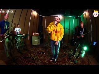 #НИХЕРАСЕ Сезон 4 Эпизод 11 Коля Маню  The Stereodrop Тольятти  Москва