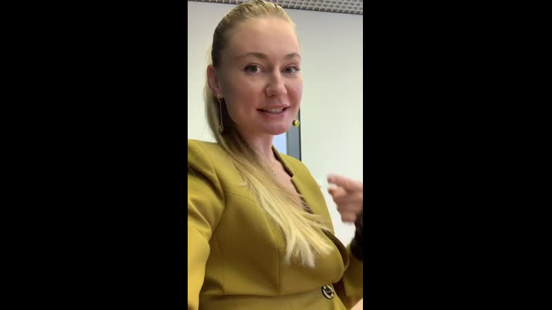 Алина Тер Акопова Приглашение на Орловский Маркетинг Форум