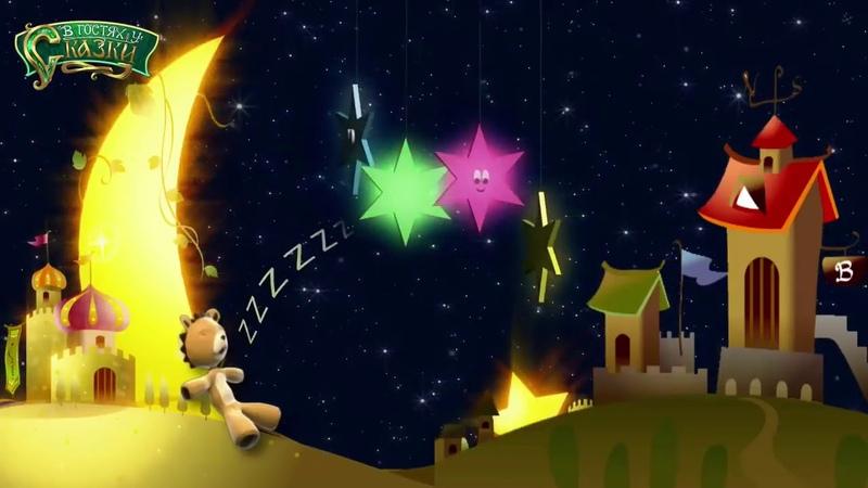Сборник УСПОКАИВАЮЩЕЙ музыки для малышей Лечебная музыка для сна Релакс для детей HD