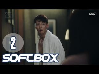 [Озвучка SOFTBOX] Уважаемый судья 02 серия