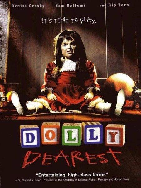 Фильмы 90-х про Кукол-убийц