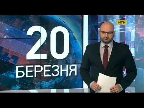 Вести (Россия, 17.04.2007) Выпуск в 20:00