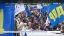 Новости на Россия 24 Цвет настроения красный Жириновский провел митинг в центре Москвы