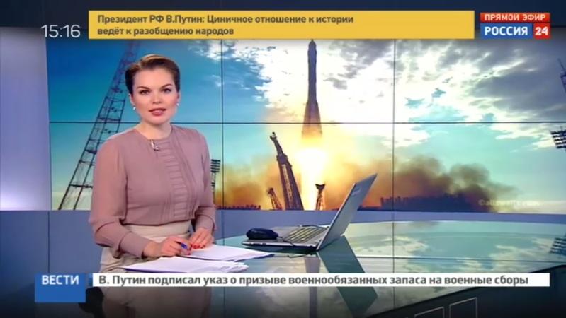 Новости на Россия 24 • В штатном режиме: Федор Юрчихин и Джек Фишер улетели к звездам