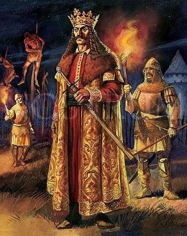 Князь Влад Дракула