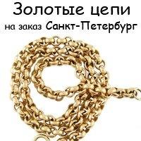Отремонтировать золотую цепочку своими руками