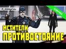 МСТИТЕЛИ. ПАРОДИЯ / Русская озвучка