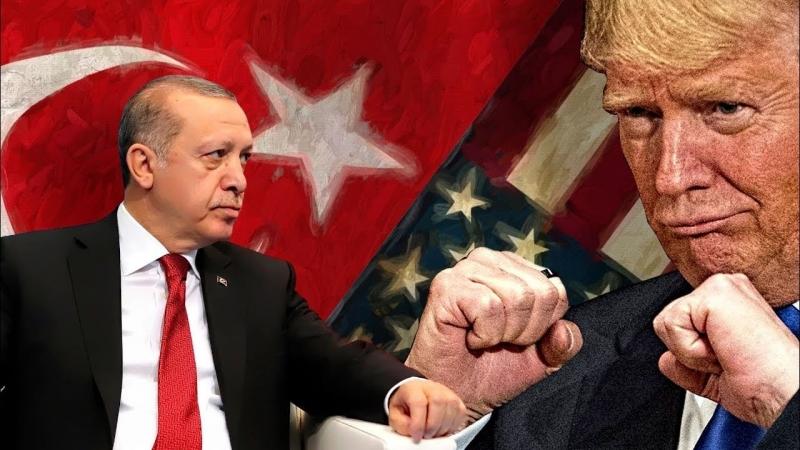 Турция отбивается от нападок США