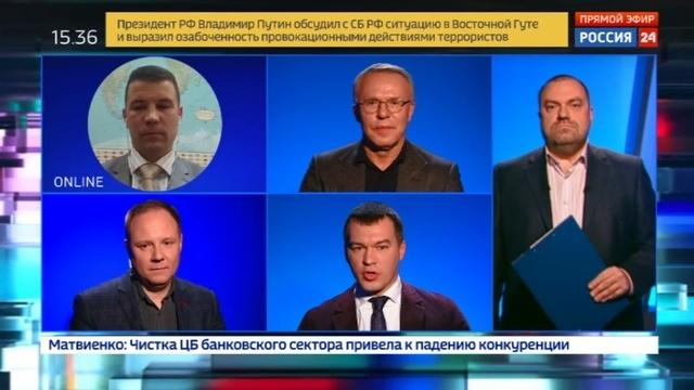 Новости на Россия 24 • Эксперты подводят итоги Олимпийских игр в Пхенчхане