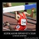 Руслан Королев фото #6