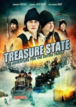 Сокровища государства