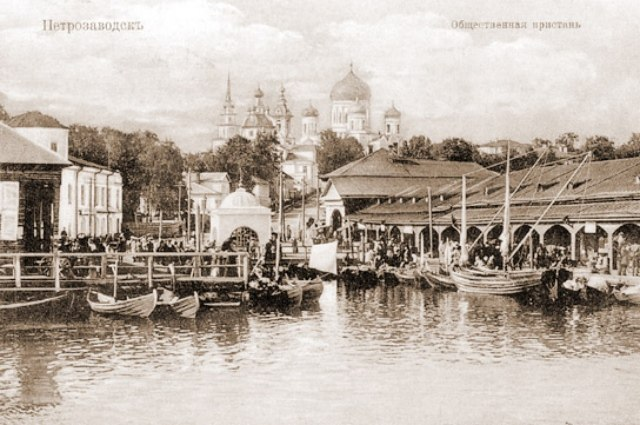Общественная пристань города Петрозаводска