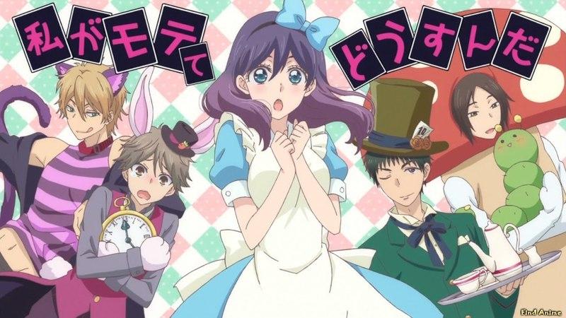 Серинума/Асума/Игараши/Нанашима/Хаято - это не девочка, это беда...