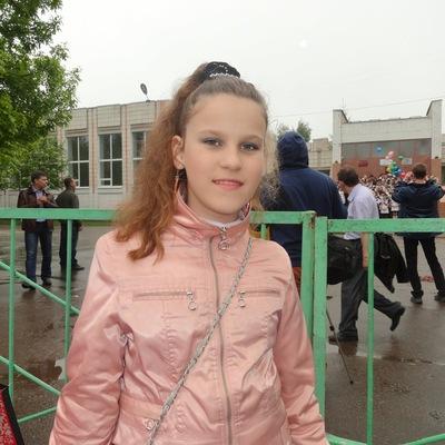 Юлия Роман, 27 апреля 1999, Кострома, id150983236