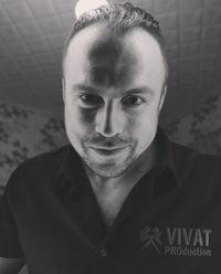 Артем Познанский