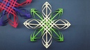 3D Paper Snowflakes for Decorating Upcoming Christmas | DIY Christmas Decor!