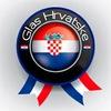 Голос Хорватии. Glas Hrvatske. Voice of Croatia
