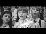 Детский хор ДШИ №6 имени Е.Ф. Светланова города Омска - Любви не миновать (Егор Летов Cover)