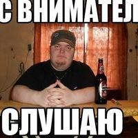 Антон Циганов, 20 февраля , Тюмень, id217905607