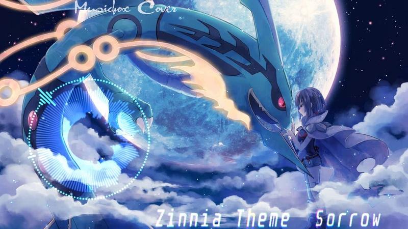 [Music box Cover] Pokemon Omega Ruby/Alpha Sapphire - Zinnia Theme (Sorrow)