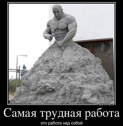 Владимир Шаманов, 28 июля 1990, Николаев, id212595350