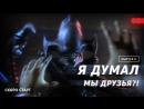ТЫ НЕ ПРОЙДЕШЬ - Alien : Isolation 6 [18] Я ДУМАЛ, МЫ ДРУЗЬЯ?!