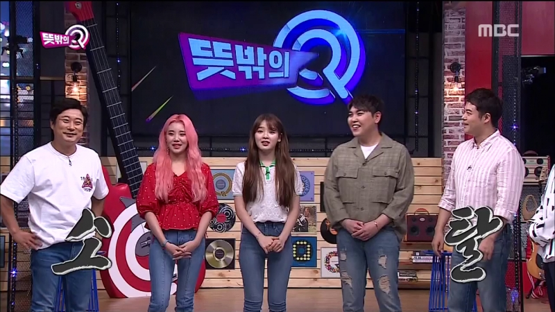 · Show · 180818 · OH MY GIRL Seunghee · MBC Unexpected Q ·