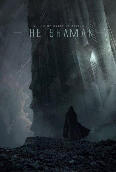 Шаман (2015)