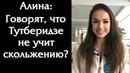 Alina ZAGITOVA Tutberidze don't teach SKATING EC 2019 Practice