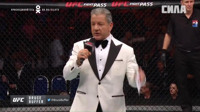 UFC_FN_132_Teruto Ishihara vs. Petr Yan