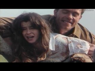 сексуальное насилие(изнасилования,rape) из фильма: Granica - 1990 год, Мирьяна Йокович