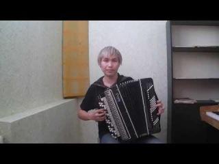Агыйдель каты ага татарская народная песня на баяне