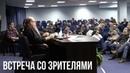 ЧВК подземная Москва и спецоперация Сердюков