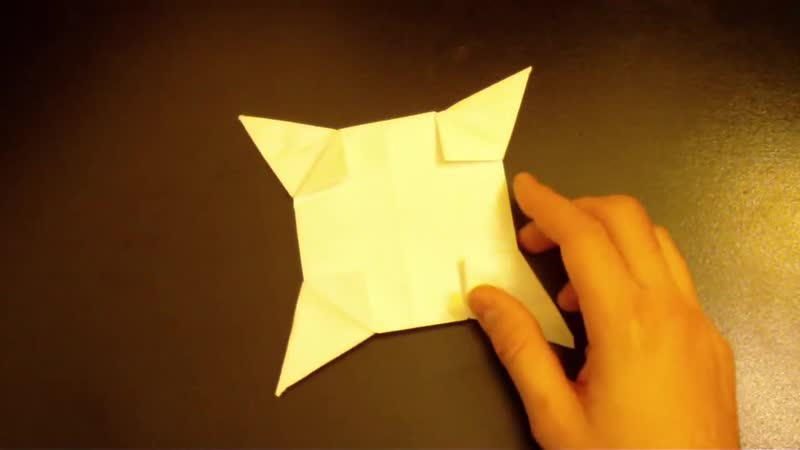 Origami Sunburst Star