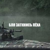Алексей Валерьевич, 12 июня 1989, Ликино-Дулево, id16310467